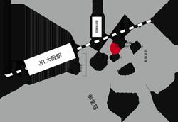 OSAKA News Blog