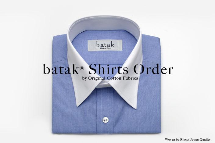 shirts order_photo