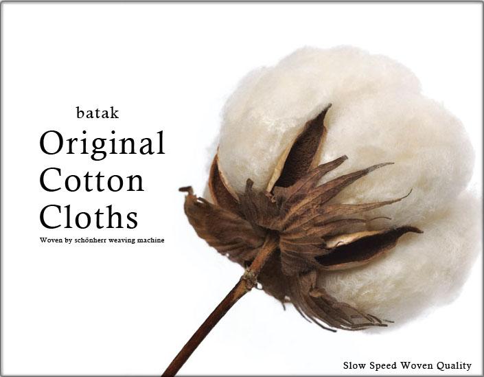 Original_Cotton